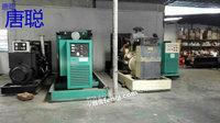 广东东莞出售二手康明斯M11系列发电机