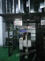 出售二手北京中丽2014年产1500/16丝饼兔子头FDY纺丝机48个位
