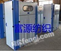 急需出售2014年郑纺FA177B棉箱