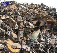 北京长期大量求购废旧金属