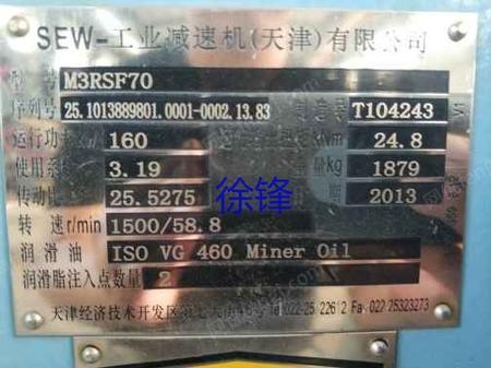出售M3RSF70型  SEW-工业减速机