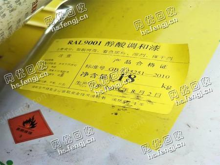 河北邯郸地区出售醇酸调和漆