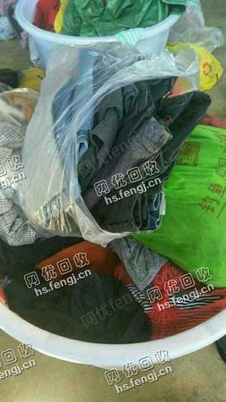 西藏自治区昌都地区出售旧衣服统货