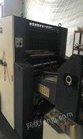 处理旧景德镇740e3单色胶印机