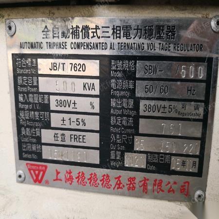 废旧电气设备回收
