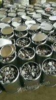 长期高价专业回收稀贵金属钨钼镍
