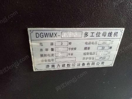 出售3035-3多工位冷镦机