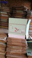 河北长期高价回收卷烟纸箱