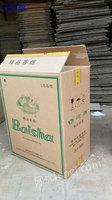 长期回收卷烟纸箱