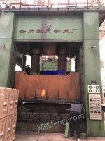 出售合肥1250吨油压机 台面3.2✖️2.2米 滑块行程1.2米