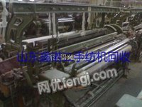 急需出售56台75织布机