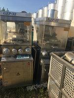 供应二手中药西药32型35型40型旋转式压片机