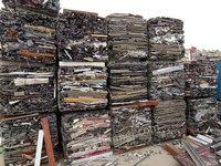湖南专业回收废铜铝不锈钢,有色金属
