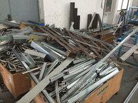 长期大量回收废旧金属