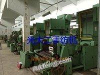 急需出售1台郑纺076E清花机