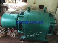 出售无刷水轮发电机160千瓦6极