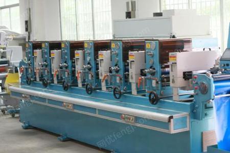 广东求购二手轮转印刷机各种型号