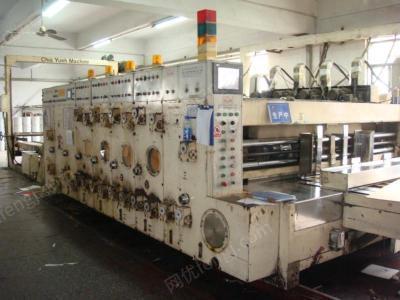 广东长期回收二手水墨印刷机