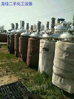 山东出售二手1000升不锈钢反应釜