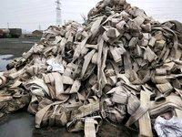 钢厂电厂废旧除尘布袋回收