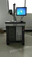 二手数码印刷机出售