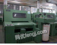 Selling two used carding machine of 231A
