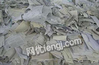 Recycling waste paper,waste paper scraps for large quantity