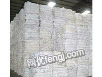 Long-term recycling factory waste paper