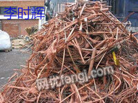 Buying aluminium scrap