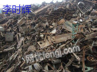 Buying copper scrap
