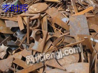 Buying metal scrap