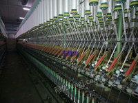 出售: 经纬502细纱机十三台,420锭 上海二纺机503细纱机八台,420锭