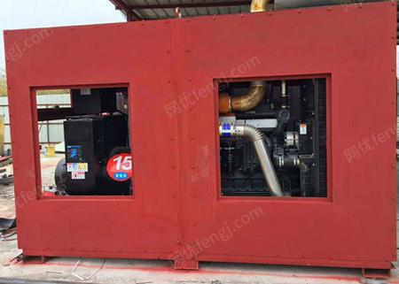 专业供应优质发电机组,发电机组回收,维修,保养