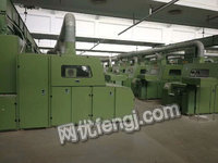 Selling one set blowing-carding machinery,spinning machine:203A,1:12,one set used spinning machine,203B,1:8