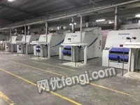 Buying TRUTZSCHLER blowing-carding machinery of TC5-3