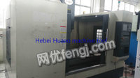 Kunshan SinHong Daye VMC-850 Machining c