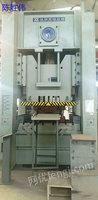 优价转让全新徐州产JD31-400t闭式单点压力机/单点冲床/冲床