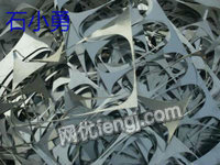 Buying stainless steel scrap
