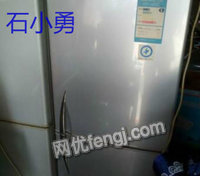 Buying used refrigerator