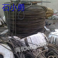 Buying used wire&cable