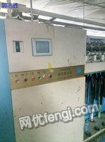 Selling three Taihang roving machine