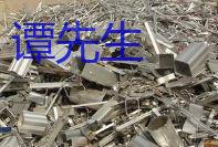 广东废不锈钢大批量回收