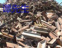广东废钢收购