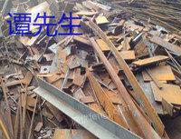 广东废铁收购