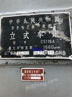 出售青海机床厂产普通车床C61125A✖️6米