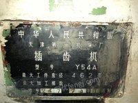 出售天津Y54A插齿机