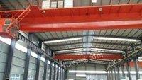 低价出售双梁行车10吨16吨32吨跨度22.5米多台