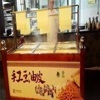 豆制品四盘蒸汽式加热豆油皮机腐竹机生产线豆腐皮机