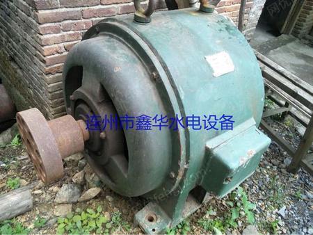 出售200KW水轮发电机