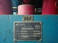 出售ZY4600/15/33/110液压支架